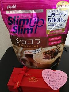 バレンタインもダイエット!