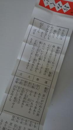 DSC_2249.JPGのサムネイル画像