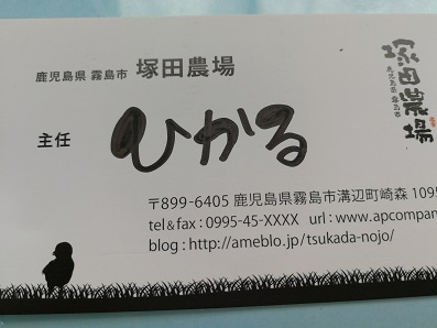 170829blog① (1).jpg