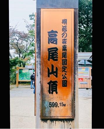 20201030blog.JPG
